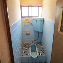 Before : 和式なので洋式にしたい 段差をなくして安全なトイレにしたい
